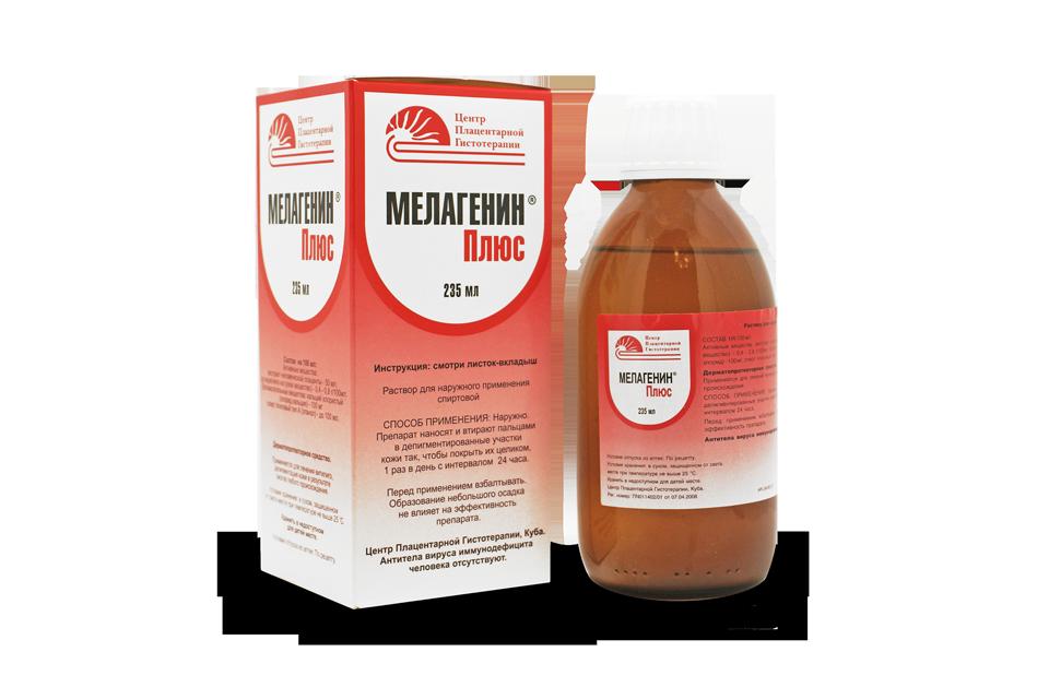мелагенин инструкция по применению цена - фото 5